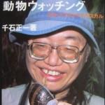 Animan_011