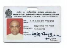 Trade adviser ID