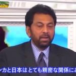 FushigiSriLanka Taishi_S01