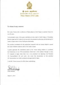 Prime Minister Letter2015-3-13